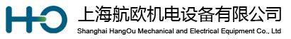 Shanghai Hang Ou Mechanical and Electrical Equipment